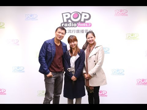 2018-12-27《POP大國民》專訪 時代力量新科台北市議員 林穎孟+林亮君