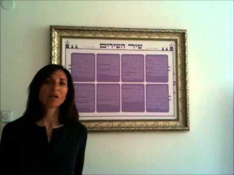 שיר השירים, מתנה מיוחדת מהמקורות היהודיים