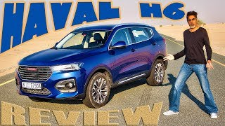 2018 Haval H6 Review - Why is it China's best-selling SUV?