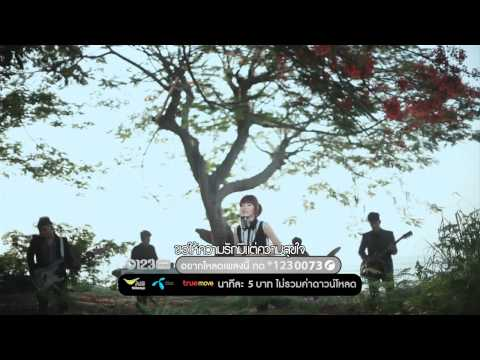 คำยินดี (Kum Yin Dee) - Klear [Official MV]