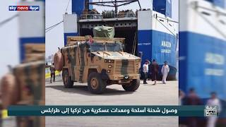ليبيا.. مزيد من الأسلحة من تركيا إلى الميليشيات     -