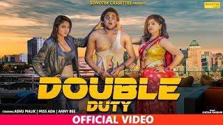 Double Duty – TR – Mahi Panchal