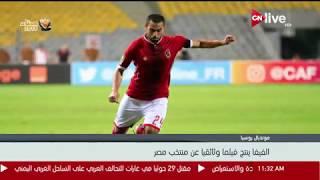 الفيفا ينتج فيلماً وثائقياً عن منتخب مصر     -