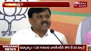 GVL faults allocation of Kukatpally ticket to Nandamuri Su..