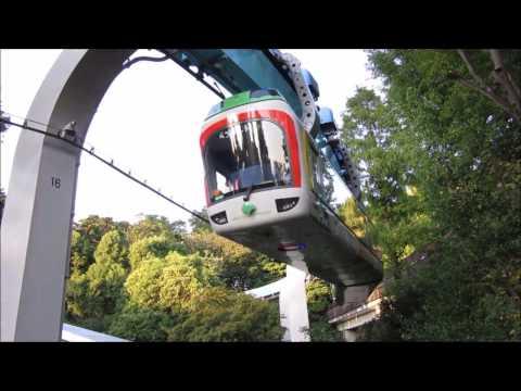 Tokyo Monorail Ueno Zoo - Suspension railway - Hängebahn - 恩賜上野動物園