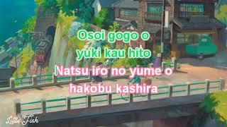 [KARAOKE] Sayonara No Natsu - Aoi Teshima | さよならの夏
