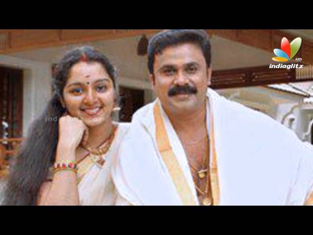 Manju to Return Properties Worth ₹80 Crore to Dileep I Latest Hot Malayalam Movie News