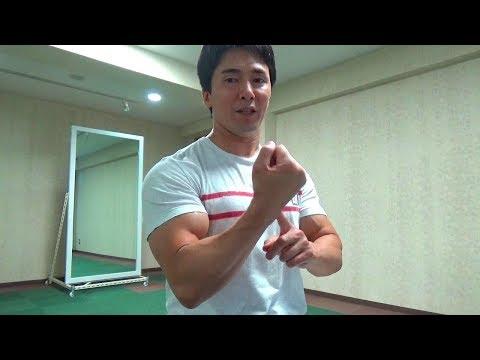 腕の筋肉を太くする筋トレメニューの組み方!効いてる感覚とパンプについて【回答動画】