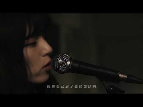 DADARAY-生命盡頭 (華納official中字完整版MV)
