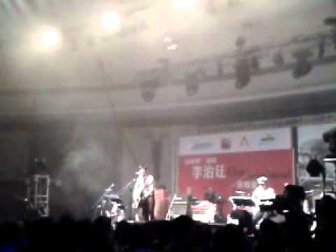 20110812 李治廷One Night Band演唱會-(5) 獨行俠(2) Just The Way You Are