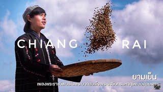 🇹🇭 Thailand's Hidden Gem : CHIANG RAI EP. 1/2