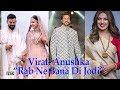 "Virat- Anushka's marraige, Celebs say ""Rab Ne Bana Di Jodi"""