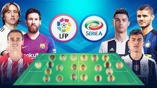 تشكيلة نجوم الدوري الإيطالي ضد نجوم الدوري الإسباني من سيفوز في ...