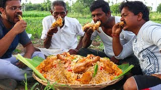 Chicken Biryani Recipe |Traditional Chicken Biryani By Our Grandpa | Grandpa Kitchen