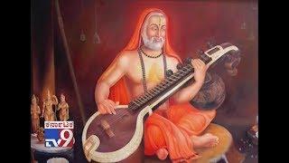 TV9 Heegu Unte: Incredible Miracles of Sri Raghavendra Swamy