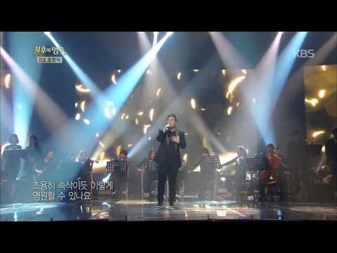 [HIT] 불후의 명곡2, 송창식(Song Chang Sik) 편-허각(Huh Gak) - 사랑이야.20141122