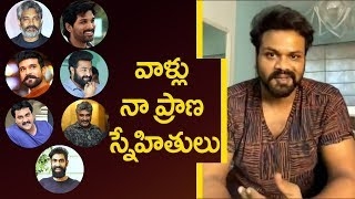Manchu Manoj lovely words about Jr Ntr ,Ramcharan, Sunil..