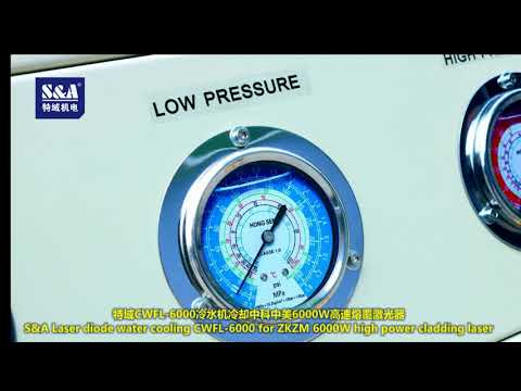 S&A Laser diode water cooling CWFL-6000 for ZKZM 6000W high power cladding laser
