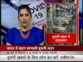 Coronavirus Cases Updates: भारत में कहर बरपाता Coronavirus, 24 घंटे में 4 लाख से ज्यादा केस  - 03:49 min - News - Video