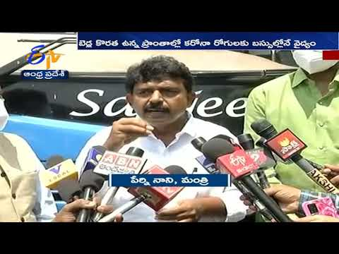 APSRTC to set up Oxygen beds in AC buses; Vijayawada