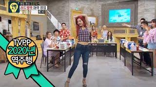 【TVPP역주행】 레드벨벳 - 멤버들의 솔로 댄스 Red Velvet - Solo Dance @Oppa Thinking 2017