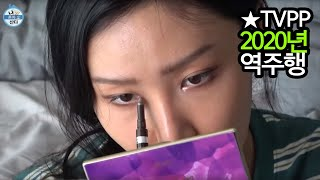 【TVPP】Hwasa(MAMAMOO) – How to do Hwasa makeup , 화사(마마무) – 메이크업 과정 공개 @I Live Alone 2018