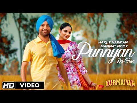 Punnyan Da Chan - Harjit Harman , Japji Khaira - Mannat Noor - Kurmaiyan