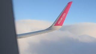 BNT 183 W samolocie