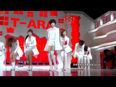 【繁中字MV】T-ara - Cry Cry (Ballad Ver.) & Cry Cry (Live版)