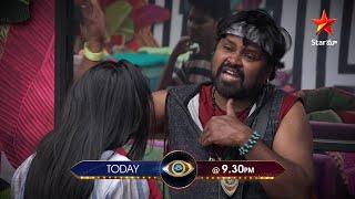 Telugu Bigg Boss 4: Amma Rajasekhar expresses anger on anc..