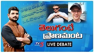 TV5 Murthy LIVE Interview With A US citizen Isaac Richards..