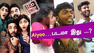 """Iruttu Araiyil Murattu Kuththu"" Movie Public Opinion 