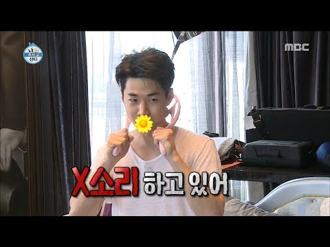 [I Live Alone] 나 혼자 산다time has come to show the rough HENRY!20170811