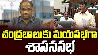 YSRCP Strategy For Chandrababu In Assembly- Prof K Nagesh..
