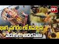 భాగ్యనగరంలో గణపతి నిమర్జన హుంగామ | Ganesh Immersion In Hyderabad | 99TV Telugu
