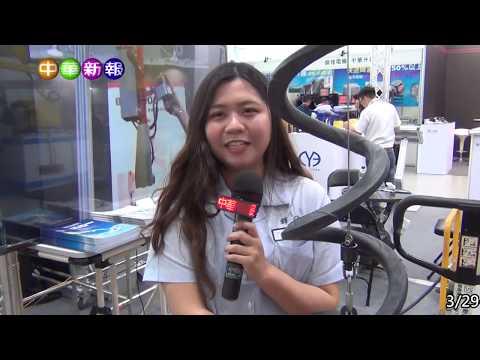南臺灣最大自動化工業展與全臺唯一化工儀器展聯手展出