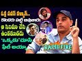 Rapid Fire - Dil Raju on Pawan, Okkadu, Allu Arjun, Jr NTR, the film he regrets & more
