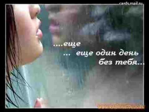 Ради Славы - Прощай Любовь Best Remix