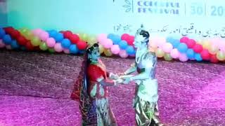 Holi Celebrations | Peshawar | Minorities | Hindu Culture | Nishtar Hall