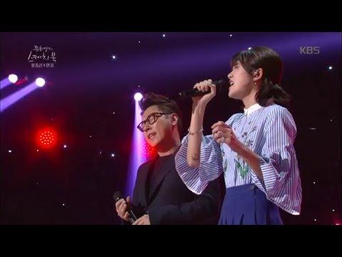 유희열의 스케치북 Yu Huiyeol's Sketchbook - 좋아 - 윤종신X민서.20180113