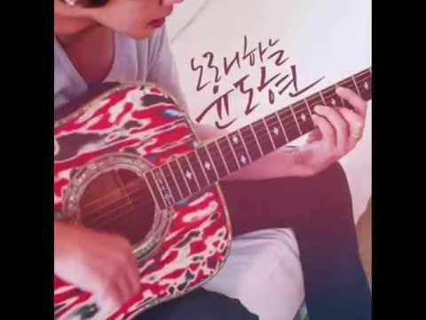 윤도현 - 빗소리 (Feat. 옥상달빛)