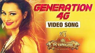Generation 4g – Ritu Pathak – Ik Onkar