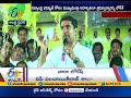 We will ask votes only after completion of Development works, says Nara Lokesh