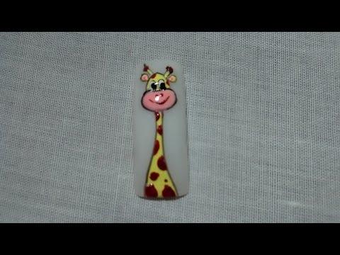 Decoracion De Uñas Jirafa Como Pintar Una Jirafa Giraffe Nil Art
