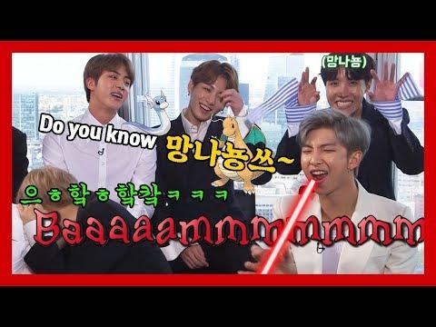 [BTS/방탄] 역대급 웃긴 대환장 영국 UK 인터뷰 모음 ㅋㅋㅋㅋㅋㅋ(feat. 워워 진정해 ...) (+ENG sub)