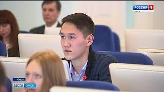 Студенты ОмГТУ встретились с депутатами Законодательного собрания