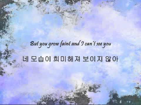 BoA - 그런 너 (Disturbance) [Han & Eng]