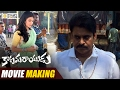 Katamarayudu Movie Making - Pawan Kalyan, Shruti Haasan..