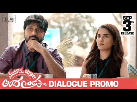 Dialogue promos: Nootokka Jillala Andagadu ft. Avasarala Srinivas, Ruhani Sharma