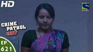 Geetanjali Mishra Crime Petrol Savdhaan Actress New Dress